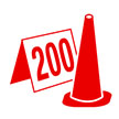 Lane_and_Cone_Markers_Image.jpg